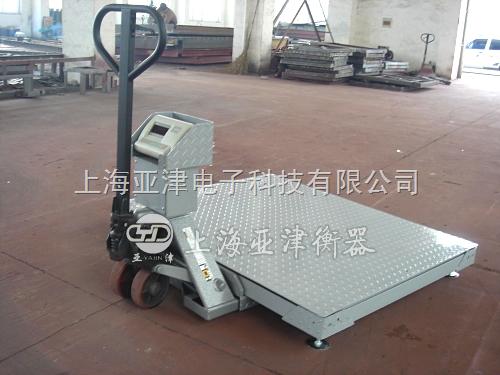2吨可移动电子磅秤 SCS-3T电子磅秤 防震地磅