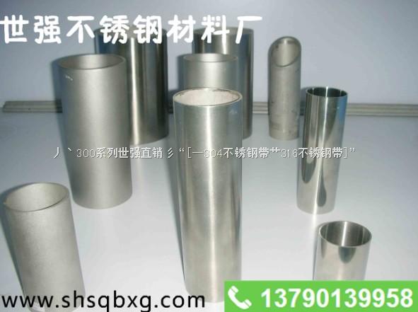 摘要:浙江304不锈钢光亮管 牌号:0Cr18Ni19:环保不锈钢无缝管、