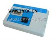 智能台式浊度仪(0-20,0-100NTU/0.01NTU) 型号:HT01-XZ-1T