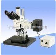 三目金相显微镜56XA