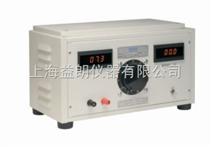 0-9V  5A 哈氏槽实验电源(整流器)