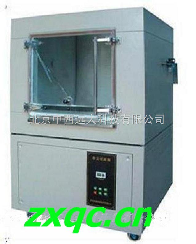 砂尘试验箱(一个立方) 型号:TSR4-SC-1000库号:M278031