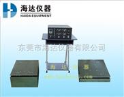 HD-216-4-電磁式振動臺_電磁式振動臺實用_電磁式振動臺供應商