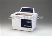 进口美国 Branson  B2510E超声波清洗机|1.9L超声波清洗机价格