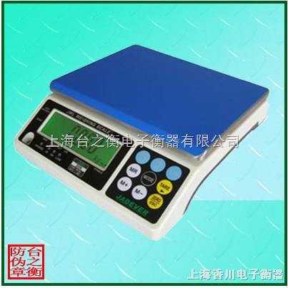 電子桌秤·計重型