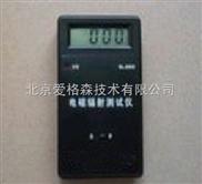 型号:XLSDD-DT-8-电磁辐射检测仪 手持式电磁辐射检测仪 电磁辐射检测仪 手持式电磁辐射检测仪价格