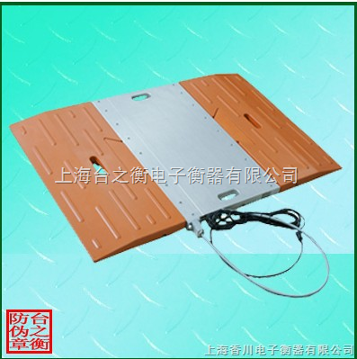 便携式电子汽车衡,上海30吨电子汽车衡