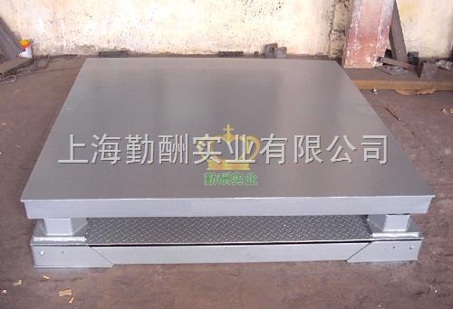 电子缓冲秤价格 缓冲秤技术参数 上海高强度缓冲秤批发