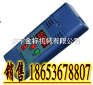 CJB4-济宁金标CJB4型矿用便携式甲烷检测报警仪