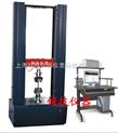 QJ212-焊点抗拉强度试验机