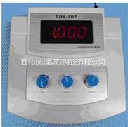台式电导率仪   型号:XB89-DDS-307现货