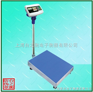 TCS-XC-B計數電子台秤