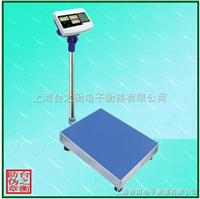 TCS-XC-B计数电子台秤