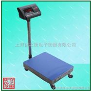 TCS-XC-G移动式电子台秤