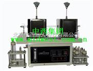 硫磺有机物分析仪(中国) 型号:CN10/JSQ2701替代JSQ2702库号:M312087