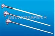 四平钨铼热电偶 wr系列装配式热电偶 高温气化炉热电偶