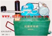 润滑油抗磨试验机