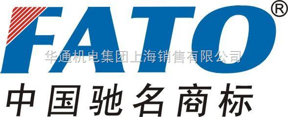 青岛华通集团logo