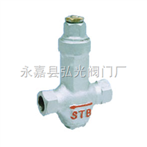 STB可调恒温式疏水阀