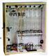 半自动气体分析器 型号:SZY20-9801(原SB67-1)库号:M290393