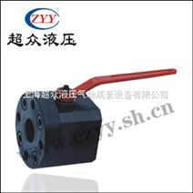 供应CJZQ-H10L系列液压球阀