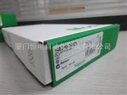 140CPS11420-施耐德昆腾系列140PLC大量现货