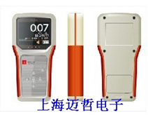 RD-200辐射检测仪RD200 X射线检测仪