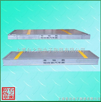 SCS-XC-E固定式汽车轴重秤