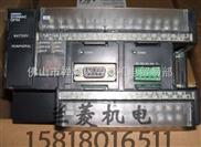 欧姆龙PLC CP1H-X40DT-D