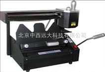 手动小型无线胶装机 型号:CN63M/M361685库号:M361685
