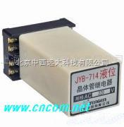 晶体管液位继电器 型号:SCH3-JYB-714