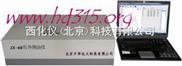 红外测油仪/油份浓度分析仪/红外分光测油仪(中西牌)