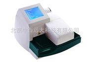 半自动尿液分析仪 型号:CCDYH-500库号:M398144
