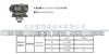 压力变送器(日本横河)EJA530