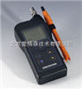 便携式溶解氧分析仪H93/JPB-607