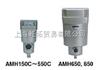 -SMCAMH系列带前置过滤油雾分离器,AMH250-04D-X18,日本SMC油雾分离器价格
