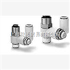 -SMC带导式单向阀的速度控制阀,SY5260-5LOU-C6Q,SMC带导式单向阀资料