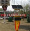 太阳能杀虫灯(悬挂式)MNFSM-TX2