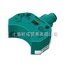 -P+F本安型输出接近开关,UC500-30GM-E6R2-V15,pepperl+fuchs光电开关