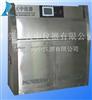 DZZY-D紫外耐候试验箱
