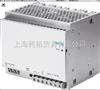 SVG-1/230VAC-48VDC-10A - 542404FESTO电源组,德国费斯托电源组,德国FESTO电源组