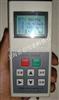 JCYB-2000A烟道风速记录仪/风速储存仪