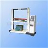 包装压缩试验机DZ 包装压缩试验机