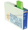 BM-DI/J电流报警器