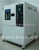 JT系列高低温试验箱