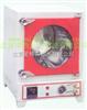 真空干燥箱系列SH48/ZK-30/35/40