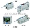 -日本SMC2色显示数字式流量开关,CQ2A100-75DM