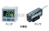-日本SMC流量传感器产品报价,CY1R15H-200-Z73