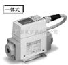 -日本smc空气用数字式流量开关,CDM2B20-50B-XC8