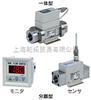 -供应SMC水用数字式流量开关,CDM2B20-75